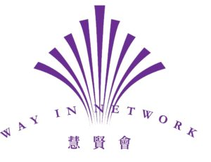 Way In Network